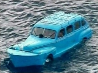 closeup of Mercury taxi boat